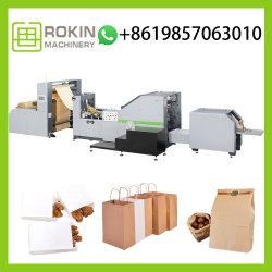 Fabrication de sacs en papier machine Sac en papier machine Prix Kraft Pain grillé pain sacs de papier machine à faire
