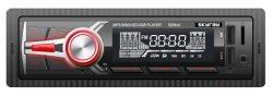 카 멀티미디어 탈착식 패널 FM 송신기 DVD 오디오 플레이어 SR-6288