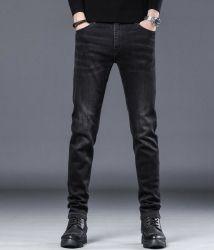 Mens Shangyan primavera e outono apertado Juventude Perneiras Slim Elásticas Cintura média calças de ganga Slim