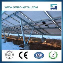 중국 공장에 의하여 주문을 받아서 만들어지는 지상 장착 브래킷 홈 사용 광전지 태양계, 태양 에너지 제품