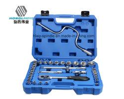 32PCS 12.5mm 소켓 고정되는 상자 소켓 렌치 고정되는 미터 (H02208)