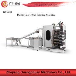 6 tasse de yaourt couleur machine à imprimer offset