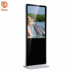 스크린 광고 선수 55inch LCD 멀티미디어 선수를 광고하는 인조 인간 대화식 널 건강 센터 디지털