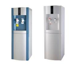 موزع الماء الساخن والبارد في وضع الوقوف مع خزانة التخزين أو ثلاجة (YLRS-H2)