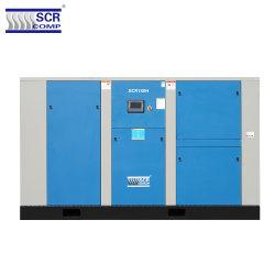 2019 горячая продажа винтовой компрессор с большой нагрузкой (SCR180II серии) Высокое качество немецких центробежные вентиляторы системы воздушного фильтра