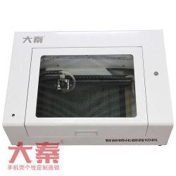 Protecteur de l'écran mobile Making Machine pour HTC M8