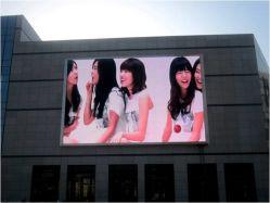 P16 de la publicité extérieure Système d'affichage à LED avec LED Epistar