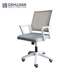 プロモーションオフィスチェア家具工場調整可能メッシュ人間工学に基づくスイベルエグゼクティブ スタッフの家のオフィスの椅子