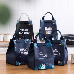 Складные рекламные дамы охладитель мешок оптовые теплоизоляции обед пакет настраиваемых Водонепроницаемая сумка для обеда охладителя продовольственной