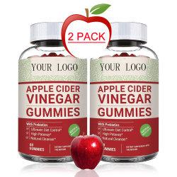 食餌療法の補足は母をアップルサイダーの酢の完全菜食主義者のGummiesくまから提供する