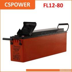 Wartungsfreie Gel-Batterie der China-Fertigung-12V80ah - Hauptgebrauch-Speicher