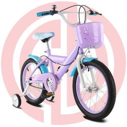 Nuevo diseño de bicicleta de calidad Popular para la venta de bicicletas para niños