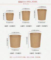 Usine de papier Kraft jetable bol de soupe/ conteneur alimentaire avec couvercles