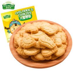 Pop Mini animal pequeño caracteres Malasia galletas Cookies