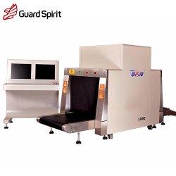 Безопасности для рентгеновских багаж сканер, дешевые цены на рентгеновской установке Xj8065