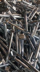 Les Chinois de la fabrication d'offrir à tête carrée de cuivre métal Thread Vis et écrou en aluminium