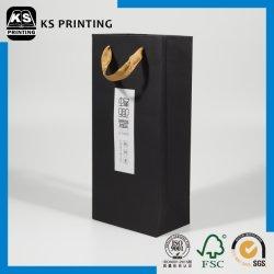 Sacco di carta personalizzato di acquisto del sacchetto del regalo della mano di carta di qualità superiore del sacchetto