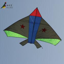 Piscina Brinquedos Stealth Fighter Plane Kite para crianças