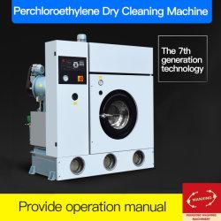 15kg 완전히 폐쇄계 완전히 자동적인 드라이 클리닝 기계 가격 Slovent Perc. 또는 세탁물 상점 장비 기계를 위한 탄화수소