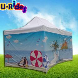 [ديجتل] طباعة زاهية يعلن يطوي خيمة لأنّ شاطئ