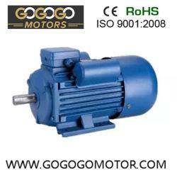 CER 110V/220V 50Hz 60Hz 1HP 2HP/1.5kw 3HP/2.2kw 4HP/3kw 5HP/3.7kw 7.5HP 10HP Yc/Ycl/Yl Kondensator-Anfangseinphasig-Induktions-Elektromotor 132m (1/2HP-10HP)