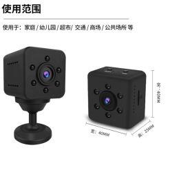 Высокая ясно 1080P веб-камера WiFi спорта водонепроницаемая камера ночного видения двухходовой интерком
