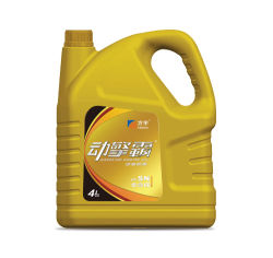 Aceite de motor totalmente sintético aceite de motor lubricante aceite de motor de gasolina