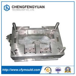 نموذج أولي سريع/قالب حقن بلاستيكي/قالب/قالب/قالب من الصين