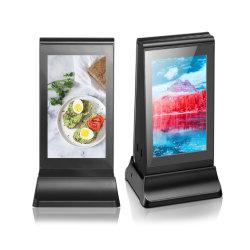 """메뉴 테이블 힘 은행 다중 기능 디지털 새로운 반대로 도용 매체 7 """" LCD 접촉 스크린 전시 테이블 광고 선수"""