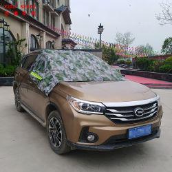 도매 위장 방수 Sunproof SUV 스테이션 웨곤 절반 차 덮개