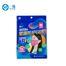 Commerce de gros de la médecine de l'emballage en plastique à fermeture à glissière en aluminium Stand up masque sac pochette étanche