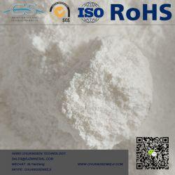粉のコーティングのための高い純度の99%腹を立てられた無水ケイ酸のケイ素二酸化物