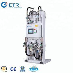 Equipamento de O2 Médica Avançada Central geradora de oxigênio para o Hospital