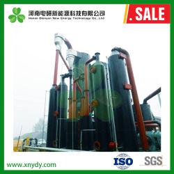 Tipo Dy-L9000 de gasificación de biomasa de equipos de energía eléctrica