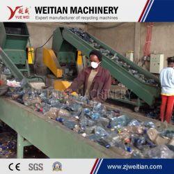 Resíduos plásticos/Tambor de flocos de garrafa pet/Palete/PP/HDPE/LDPE/borracha/montante/tubo de PVC/película PE/Jumbo Sacos de tecido/lixo Triturador de Esmagamento Usina de Reciclagem Máquina de Lavar Roupa