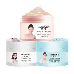 Commerce de gros blanchissant naturel du lait a augmenté de Pearl GOMMAGE GOMMAGE GOMMAGE Masque facial organique Gel Crème visage Exfoliator