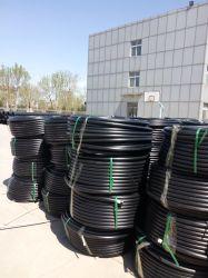 Пластиковый HDPE трубы (100м один рулон) для сельскохозяйственного орошения