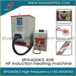 سلسلة ماكينات تسخين الحث عالي التردد 200-500 كيلو هرتز من السلسلة Spg400K2