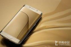 Fabrik freigesetzter Telefon Smartphone preiswerter Handy Sam S6 Edge+ gesungen