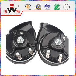 Wushi Custom OEM 12V электрический звуковой сигнал для тревожных