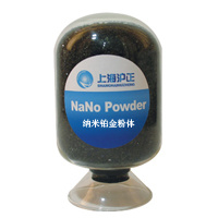 Pó de Platina Nano / Solução (PTP-P010)