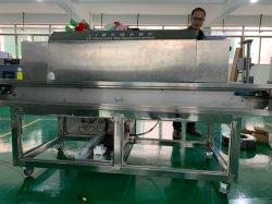 기계를 살균하는 UV 갱도 컨베이어 벨트 Sterilizator 소독 살균 장비