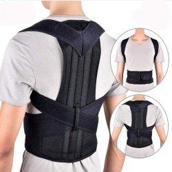 Regulable Unisex Corrector de postura de respaldo de la correa de hombro Soporte Lumbar