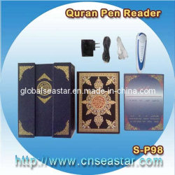 El Corán el Corán islámico lector Digital Pen con 2GB/4GB de memoria (S-P98)