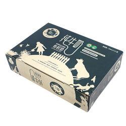 サプライヤがカスタマイズした折りカラーアウターパッケージコルゲートカートンボックス ミルク