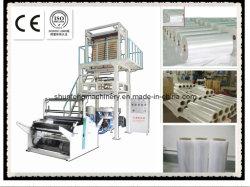 Механизма для выдувания полимерная пленка (высокая скорость) экструдера