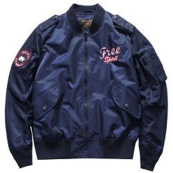 Nouveau Bombardier veste pour l'automne 2020 Logo populaire veste pour hommes jeunes pour l'automne 2020