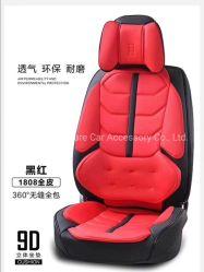 새로운 Fashion 9d Car Seat Cushion High Quality 9d Car Seat Cushion