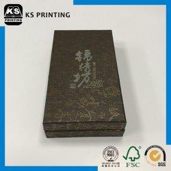 Base de prémio e a tampa da caixa de embalagem Cardbox Impressão serviço de impressão