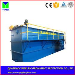 Flottement de l'air de cavitation de la caf pour les déchets industriels de la machine de traitement de l'eau